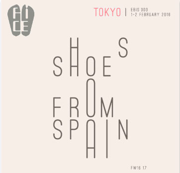 Shoes From Spain - Tokio